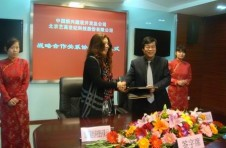 艺高公司与中国新兴建设开发总公司签订战略合作协议