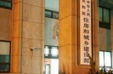 北京通报25家保温相关建材供应企业违规行为,节能监管就得这么严