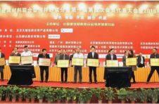 热烈祝贺艺高公司再获预拌砂浆分会2016年度最具影响力品牌表彰